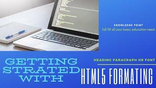 علامات تنسيق HTML - 2(ب)
