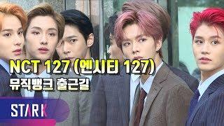 엔시티 127, 이 수트핏 실화!? (NCT 127, 'Music Bank')