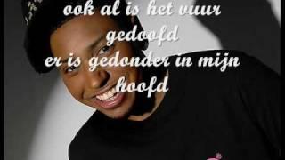 Gio - Je Hebt Me + Songtekst
