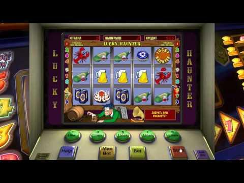 Игры слот автоматы играть бесплатно