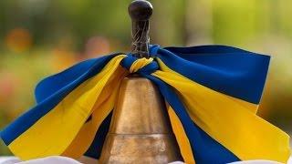 Перший дзвоник 271 школа м. Київ. 1 вересня 2015.