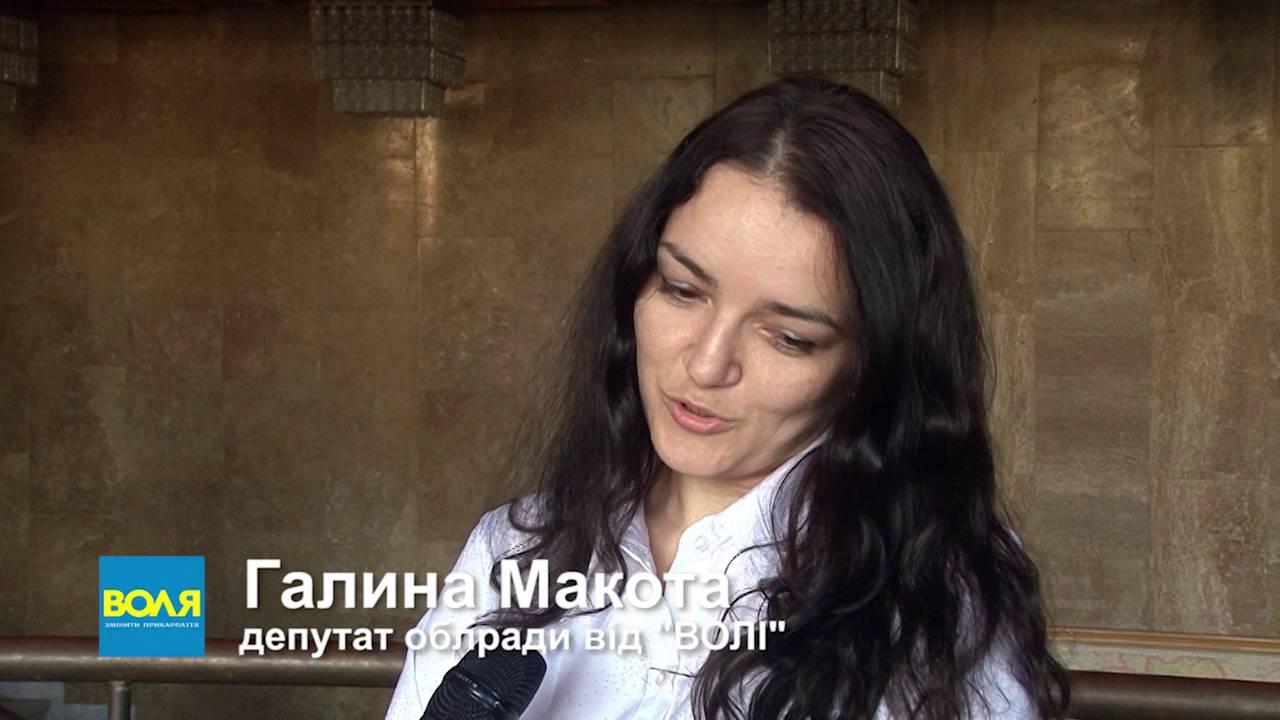 """Результат пошуку зображень за запитом """"Галина Макота"""""""