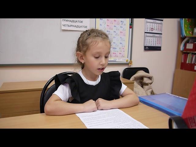 Изображение предпросмотра прочтения – КаролинаТкаченко читает произведение «Сказка о желтой лягушке» И.С.Тургенева