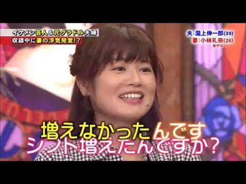 小林 瀧上 離婚発表「流れ星」瀧上&小林礼奈 本紙だけが知る経緯を全部書く