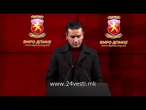ВМРО-ДПМНЕ бара укинување на притворот за Темелко 22 11