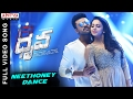 Neethoney Dance Full Video Song Dhruva Full Video Songs Ram Charan Rakul Preet HipHopTamizha