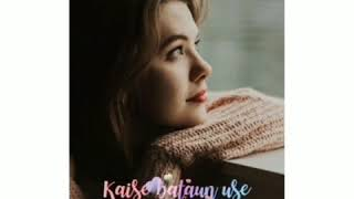 ❤Rehti Hai Dil Mein Mere😘Love status song || WhatsApp status video ||😍