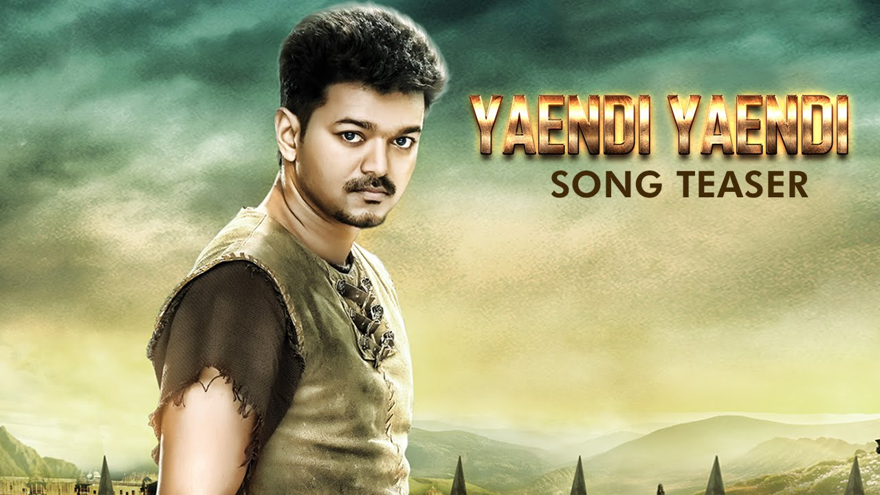 Puli - Yaendi Yaendi Song Teaser| Vijay, Shruti Haasan | DSP | Chimbu Deven
