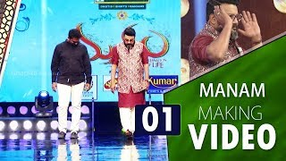 MANAM with Sai Kumar Game Show Making Video | BLOOPERS | Ultimate fun with Sai Kumar