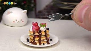 DIY Miniature Strawberry Banana Pancakes ミニチュアいちごとバナナのパンケーキ作り Fake food