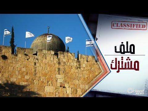كيف تشابهت إسرائيل مع إيران في استغلال الأساطير الدينية للهيمنة والتوسّع؟! - ملف مشترك  - نشر قبل 1 ساعة