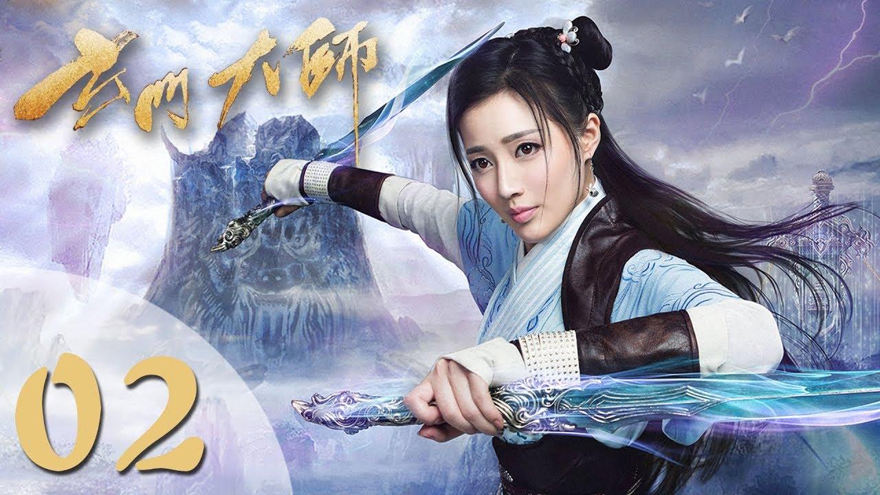 Download 【玄门大师】(ENG SUB) The Taoism Grandmaster 02 热血少年团闯阵救世(主演:佟梦实、王秀竹、裴子添)