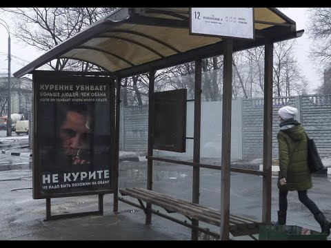 Social AD banner with smoking Obama removed in Moscow