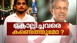 Kerala CM rejects CBI probe into Shuhaib's murder | Asianet News Hour 26 Feb 2018