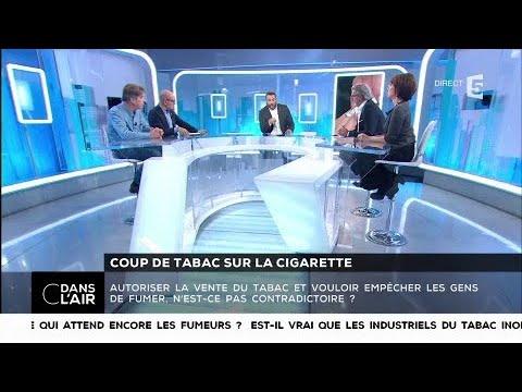 Coup de tabac sur la cigarette - Les questions SMS #cdanslair 25.11.2017