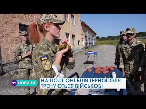 Чого побратими, які повернулися із зони ООС, навчають тернопільських військових на полігоні?