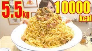 【MUKBANG】 10 CARBONARA SERVINGS!! + SOUP [5.5Kg] 10000kcal [Use CC]