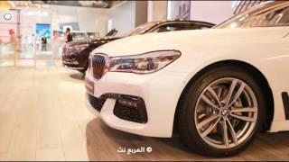 """بي ام دبليو الفئة السابعة 7 2016 بألوان جديدة ومميزة مع نسخة i8 """"تقرير ومواصفات"""" BMW 2016"""