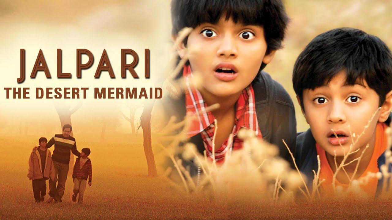 Exclusive movie review 'jalpari the desert mermaid' youtube.
