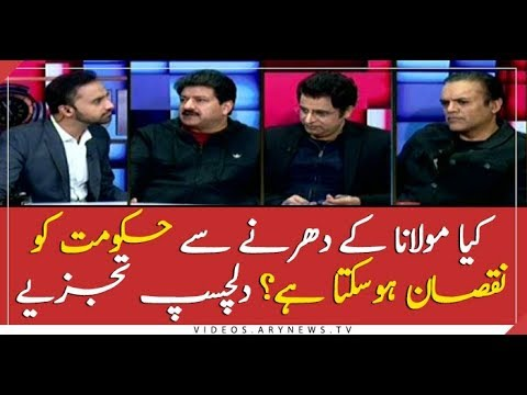 Is Maulana Fazl's Azadi March big threat for PTI govt?