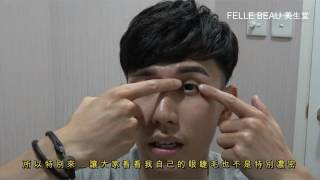 TVB Kelvin Men's Korean 3D Micro-blading Eyebrow & Korean 3 minutes Eyeliner