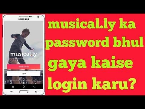 Forgot musical.ly password and how to login || in hindi
