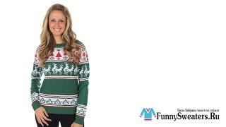 Женский Свитер с Оленями Зелёный от FunnySweaters RU