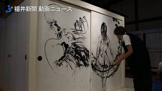 福井県越前市の紙の文化博物館で開かれている大ふすま展で9月7日、墨絵アーティストで世界中で活躍する西元祐貴さん(31)によるライブ...