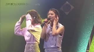 E-girls ZIP!春フェス2018.