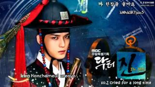 JYJ Jaejoong - Living Like A Dream [eng sub + kara rom + hangul]