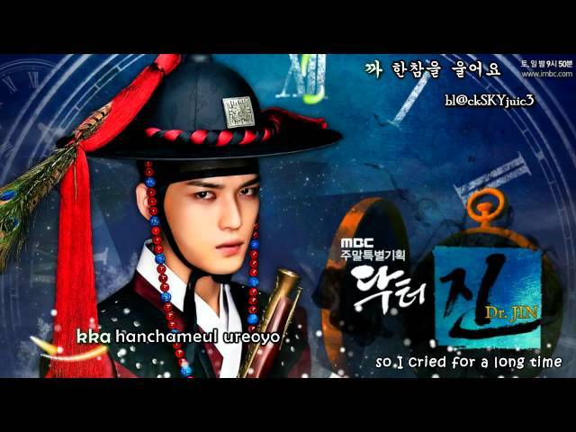 JYJ Jaejoong - Living Like A Dream [eng sub + kara rom + hangul]