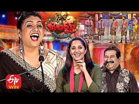 Jabardasth | 17th December 2020 | Latest Promo | ETV Telugu