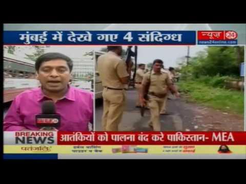 Terror scare in Uran, Navi Mumbai: Armed suspects seen in army uniform