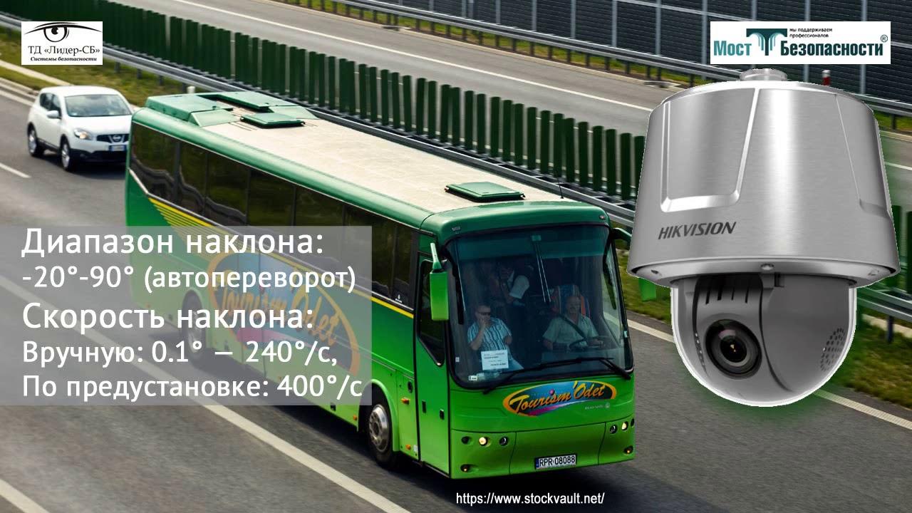 DS 2DT6223 AELY Hikvision скоростная IP видеокамера