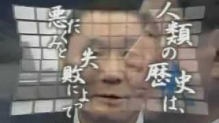 9.11テロ 巨大すぎる陰謀の陰にひそむ7つの疑惑 1 / 11 thumbnail