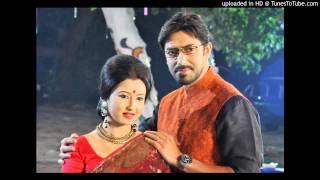 Majhe majhe tobo dekha pai - Hiyar Majhe - ETV Bangla