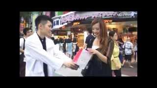 [ LOVEISDERMA愛斯德瑪 自信美女SHOW出來 ] 遊街路線Part2--西門捷運站--西門電影街 Thumbnail