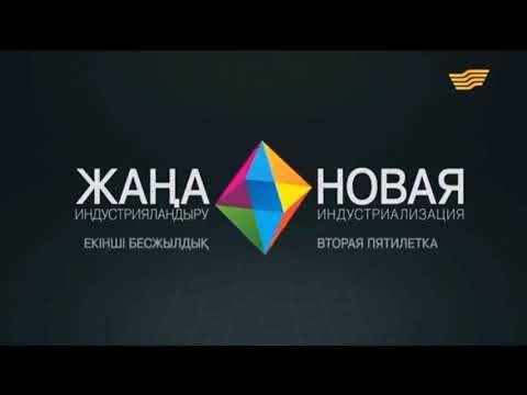 President of Republic of Kazakhstan launches SPP Burnoye Solar-1 on the day of industrialization