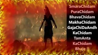 Shiv Tandav Stotram Mantra + Dance With Lyrics Most Powerful