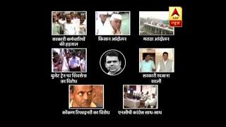 Master Stroke(08.08.18): Maratha Kranti Morcha divides over staging 9 August protest