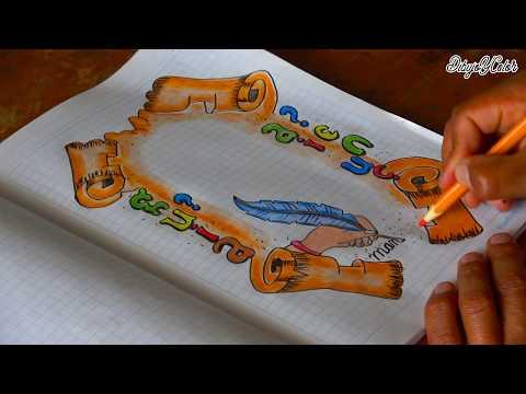 caratula-/-portada-para-cuaderno-caligrafía