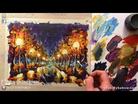 How to paint Leonid Afremov painting lessons NIGHT PARK by Rybakow. Like Afremov painting tutorial!