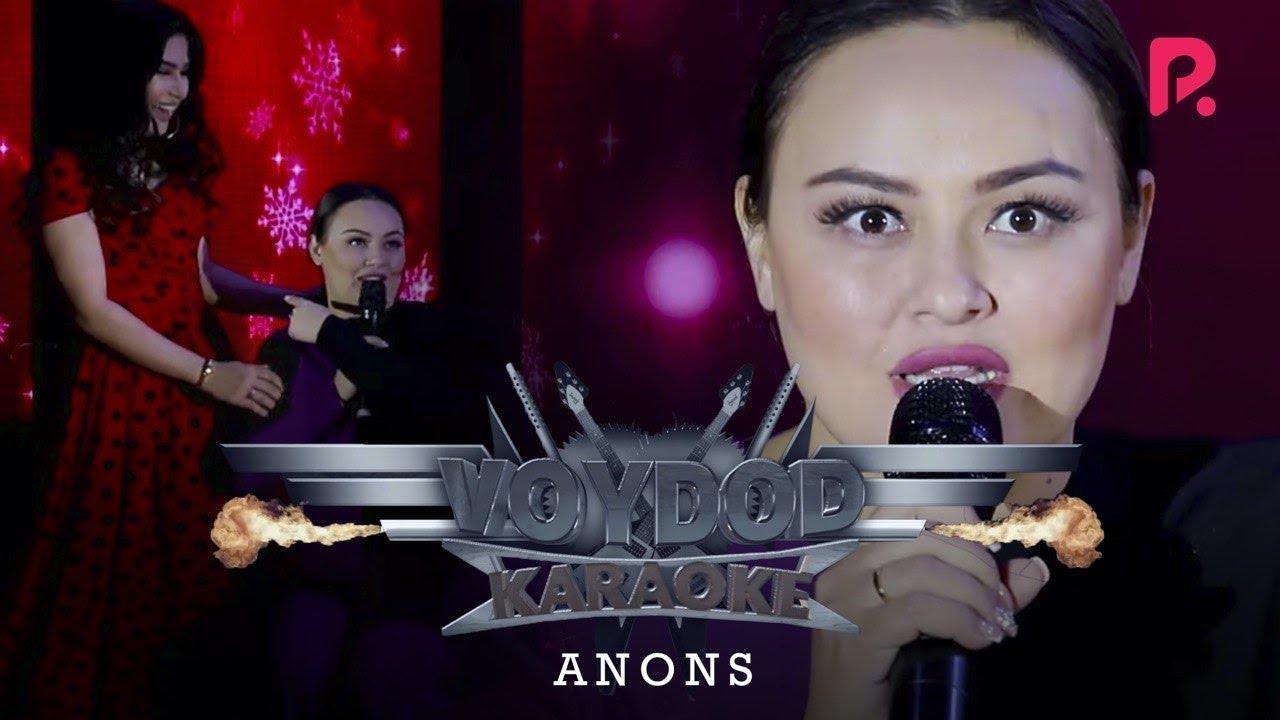 Voydod karaoke - Yangi yil soni (anons) 2 | Войдод караоке - Янги йил сони (анонс) 2