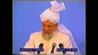 Friday Sermon 20 September 1996