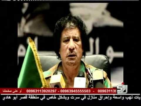 كلمة قائد الثورة معمر القذافي 6-10-2011