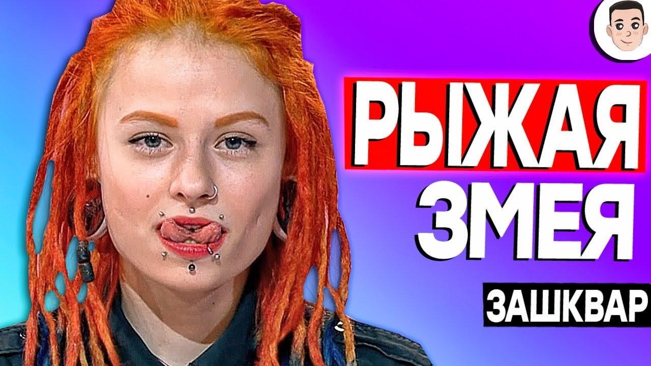 rizhaya-tseluetsya-foto