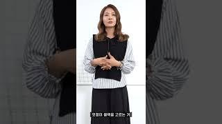 [TEASER] 4060 패피들의 공통점은 블랙! #shorts 퀸잇 지완Gwan's pick