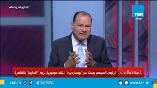 ستوديو: نشأت الديهي: مشروع جديد يحول أكتوبر لعاصمة مصر السياحية (فيديو)