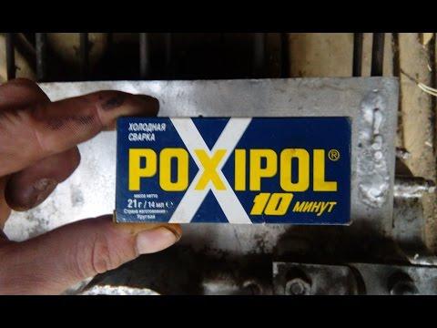 """Алюминиевый блок VS """"POXIPOL"""""""