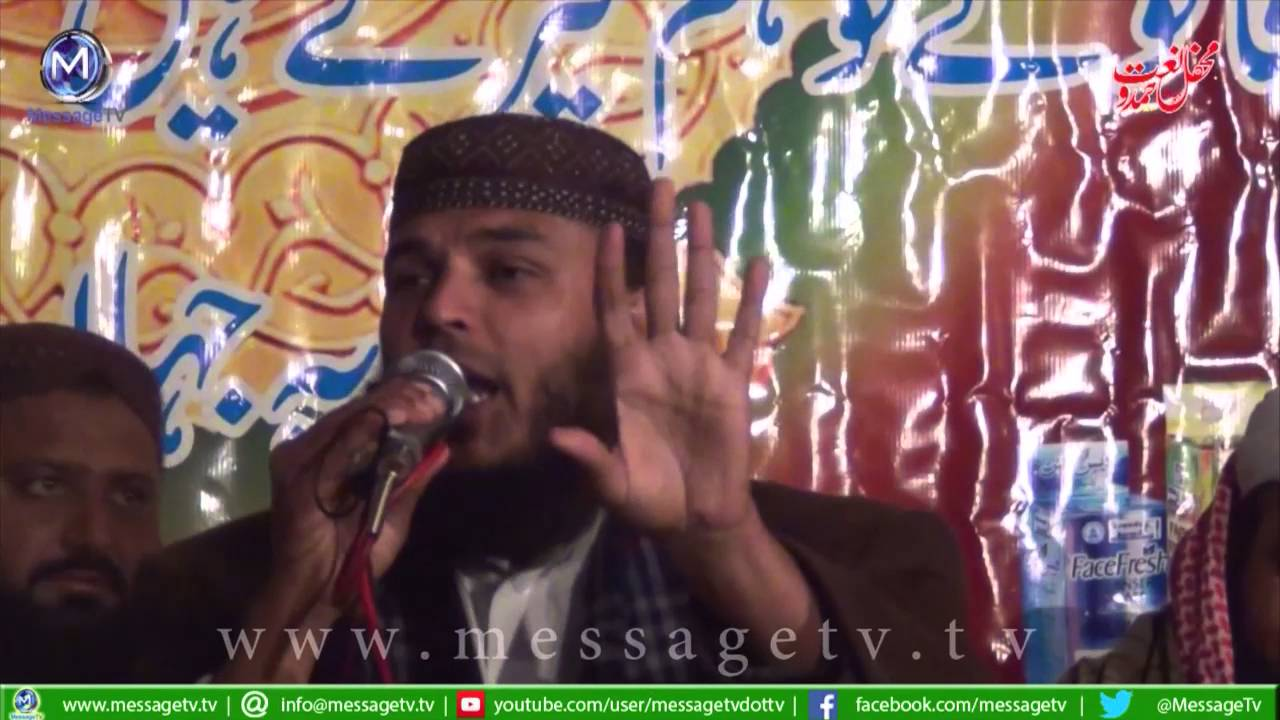 Download Hamd | Ya khuda Mere Khuda by Hafiz Abu Bakar | یا خدا میرے خدا ، حافظ ابوبکر